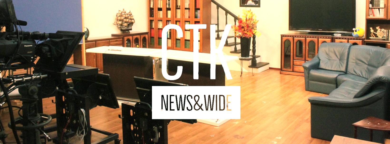 自主放送CTK12ch